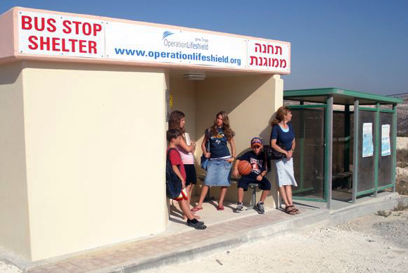 ashkelon shelter